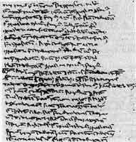 Фома Аквинский, «Сумма против язычников». Черновой автограф, 1261-1264 гг. Милан, Амброзианская библиотека