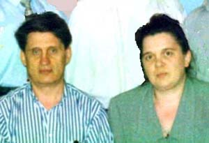 Супруги Мушич